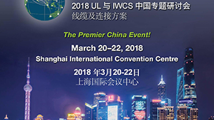 UL and IWCS China 2018 symposium issues Call for Papers